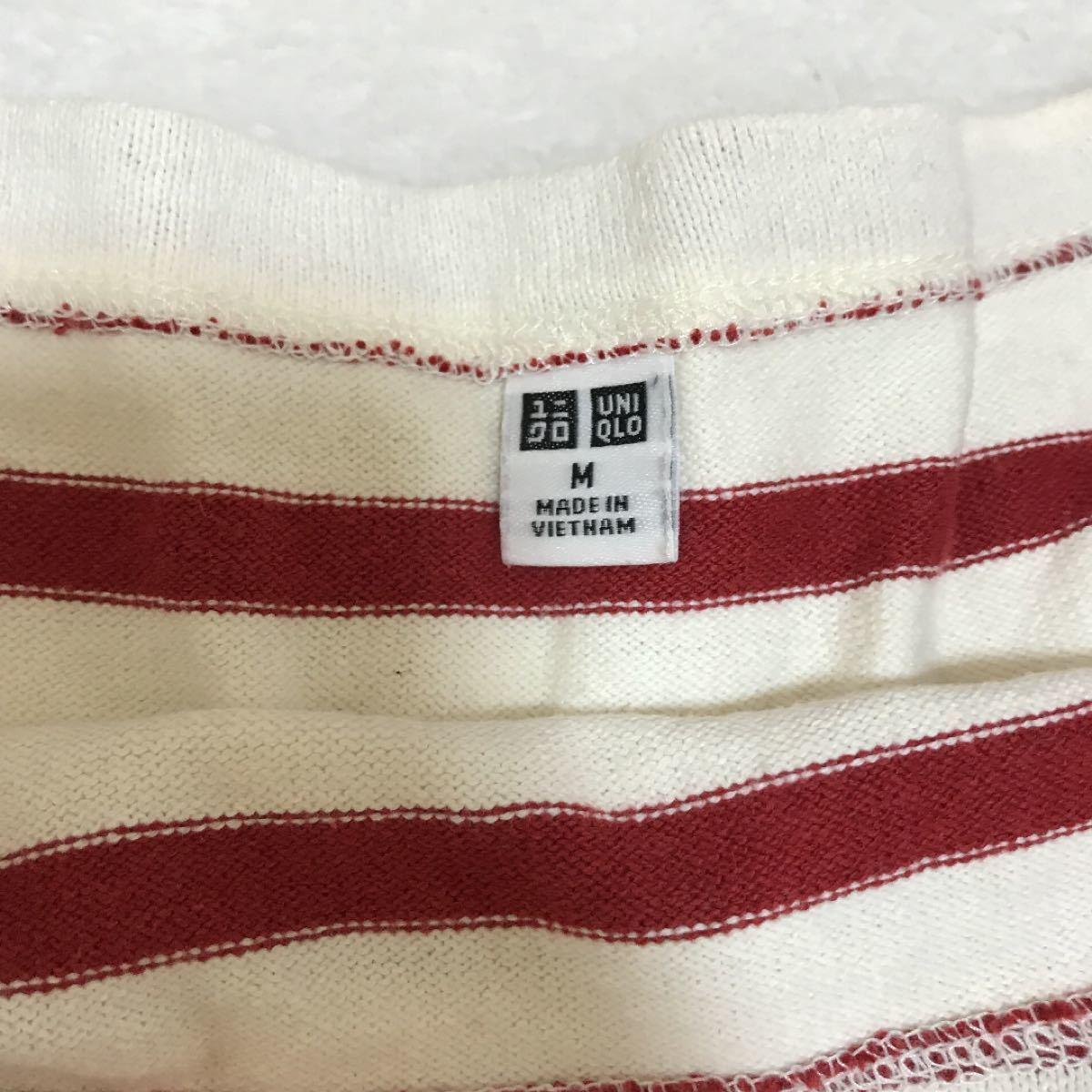 ボーダーカットソー 長袖 白×赤