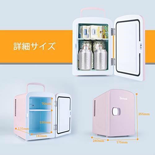 ++人気・送料無料++ AstroAI 冷蔵庫 小型 冷温庫 ミニ冷蔵庫 4L 小型でポータブル 化粧品 家庭 車載両用 保温 保冷 2電源式_画像7