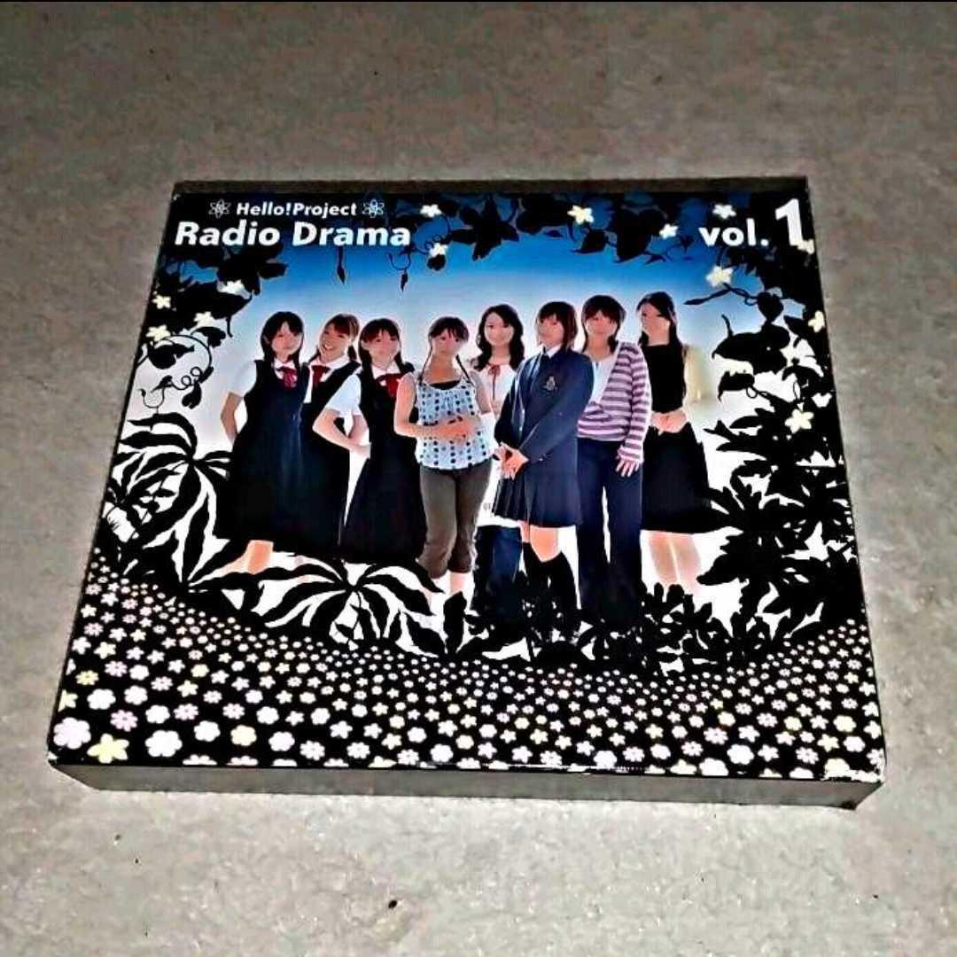 CD『ハロー!プロジェクト ラジオドラマ vol.1』(モーニング娘。)_画像1
