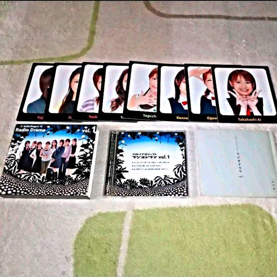 CD『ハロー!プロジェクト ラジオドラマ vol.1』(モーニング娘。)_画像3