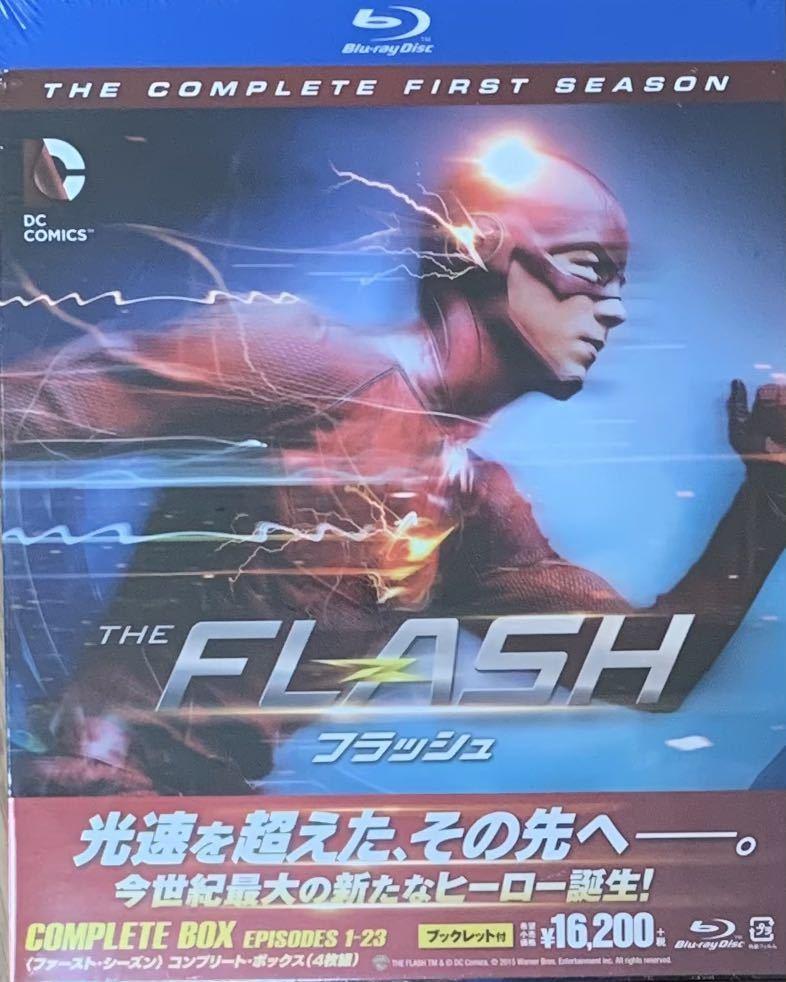 THE FLASH / フラッシュ ファースト・シーズン コンプリート・ボックス_画像1