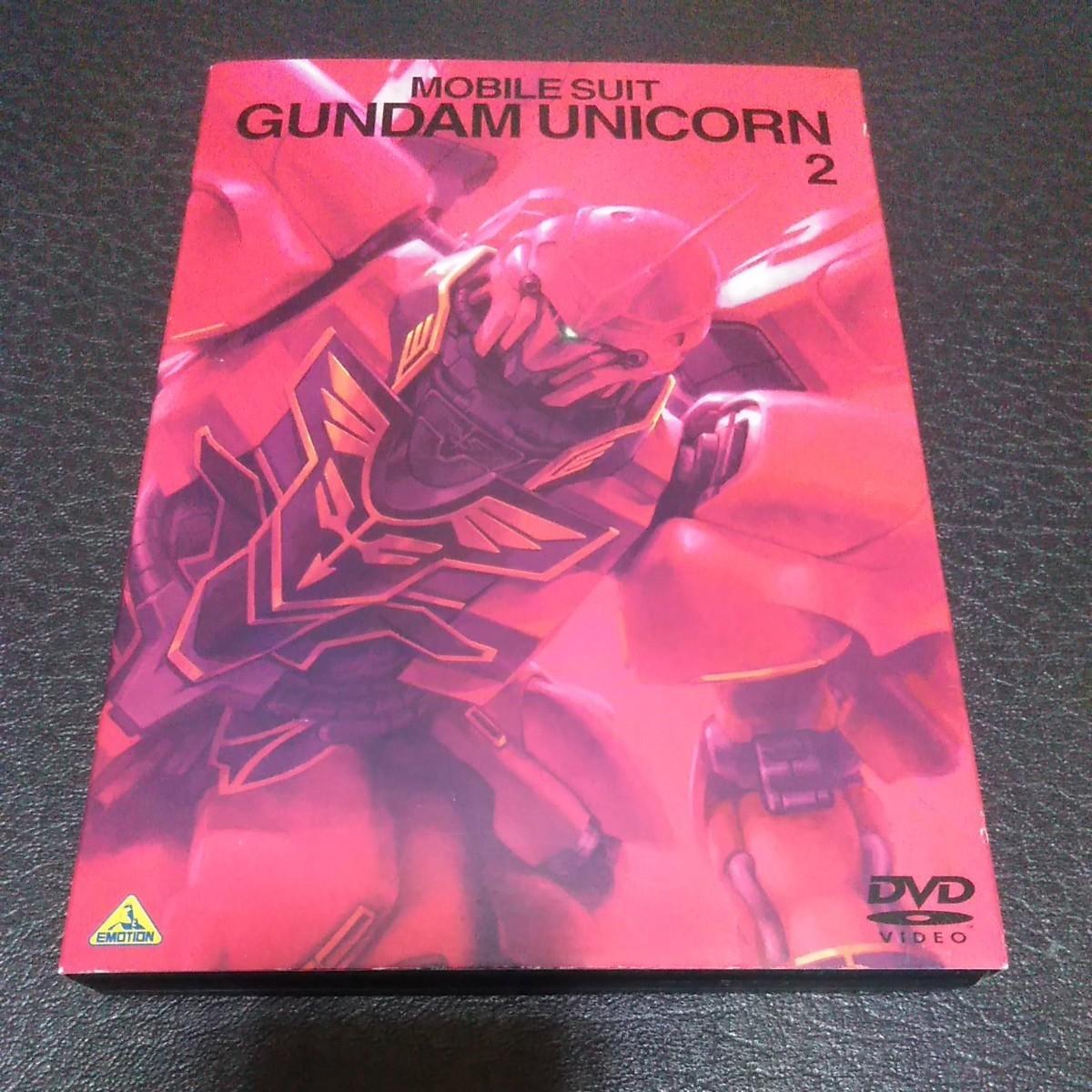 【DVD】機動戦士ガンダムUC episode2【赤い彗星】