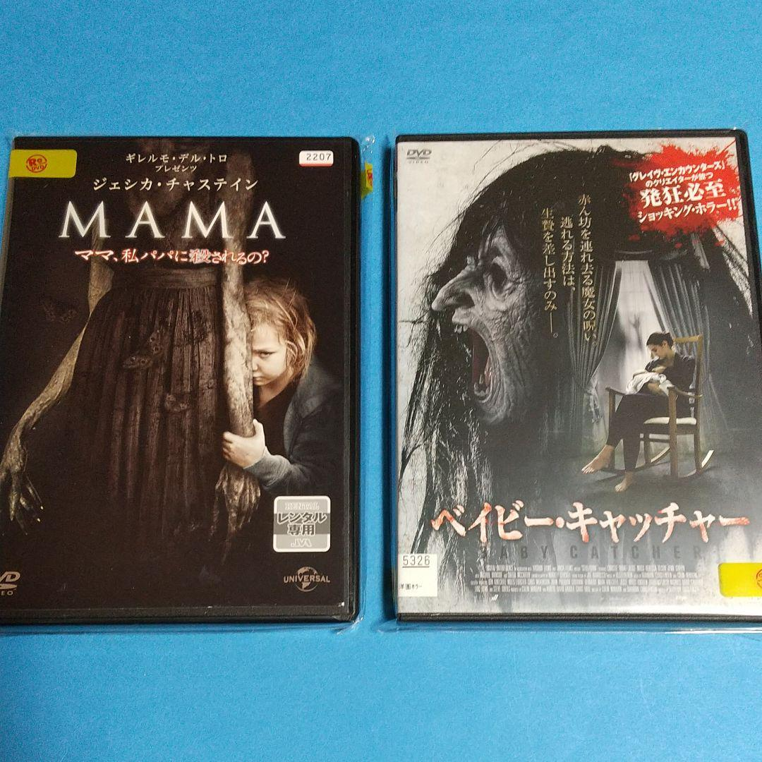 映画 mama ホラー