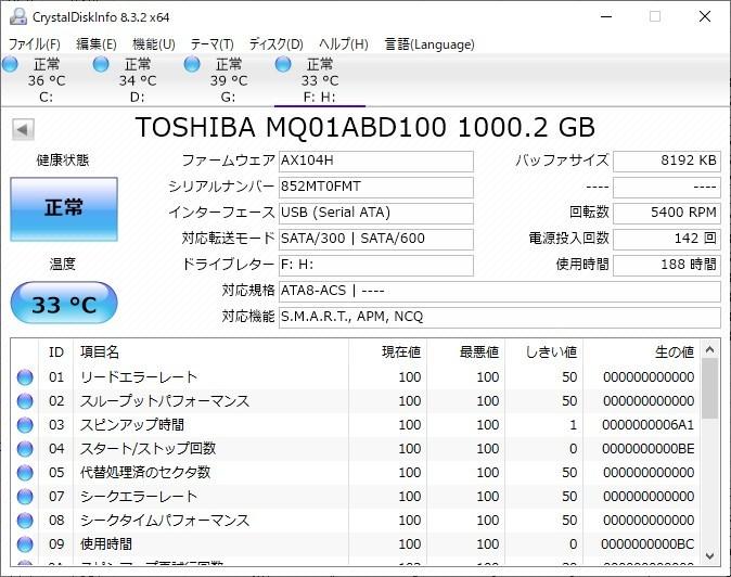 ★送料無料★ 玄人志向 ポータブルHDD/ 1TB 稼働 188時間(正常品)/ USB3.0対応/ 新品ケース GW2.5CR-U3/ 外付け/89