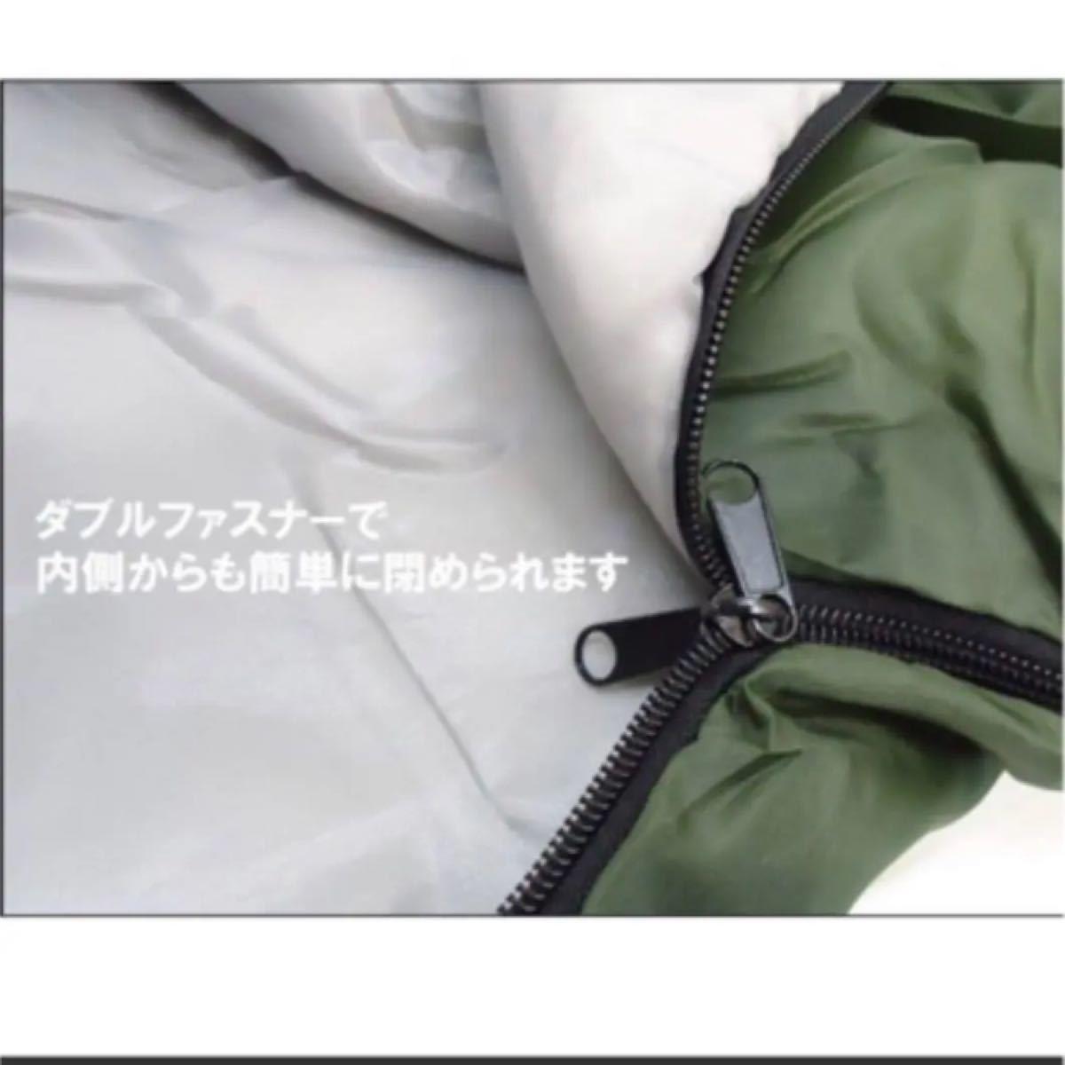 寝袋 アウトドア 釣り ツーリング 災害 封筒型
