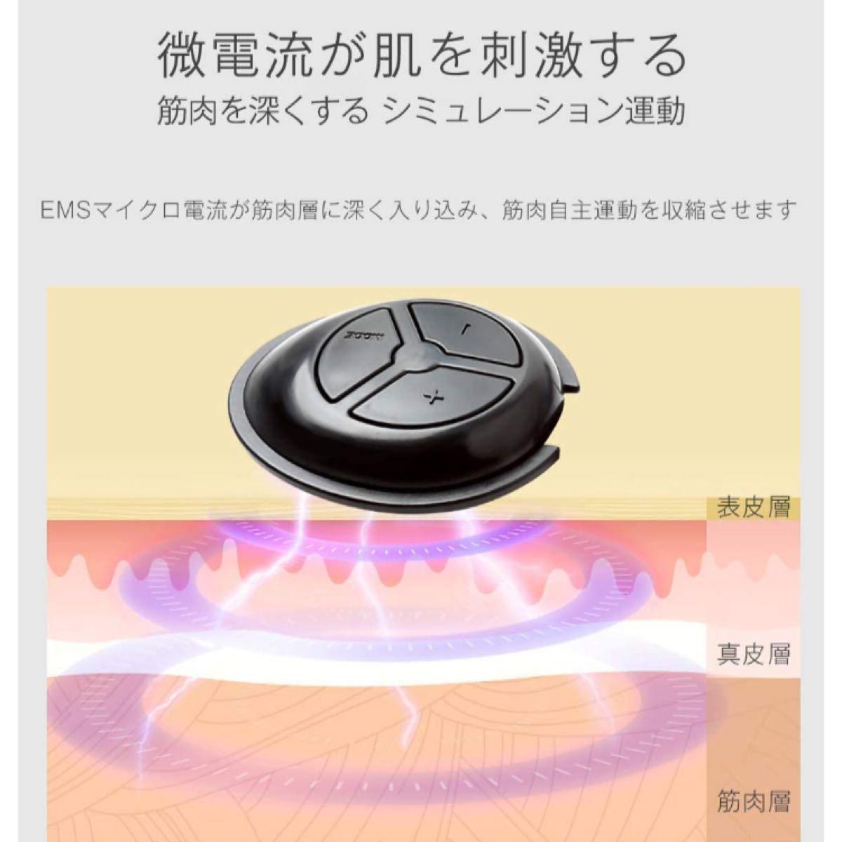 小顔器 美顔器 ems USB充電式