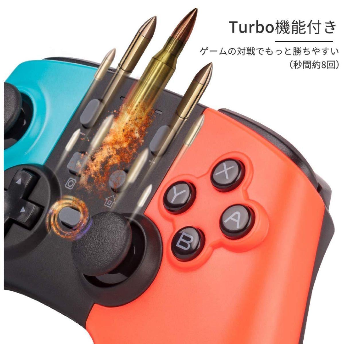 無線 Switch コントローラー TURBO連射 スイッチ  HD振動