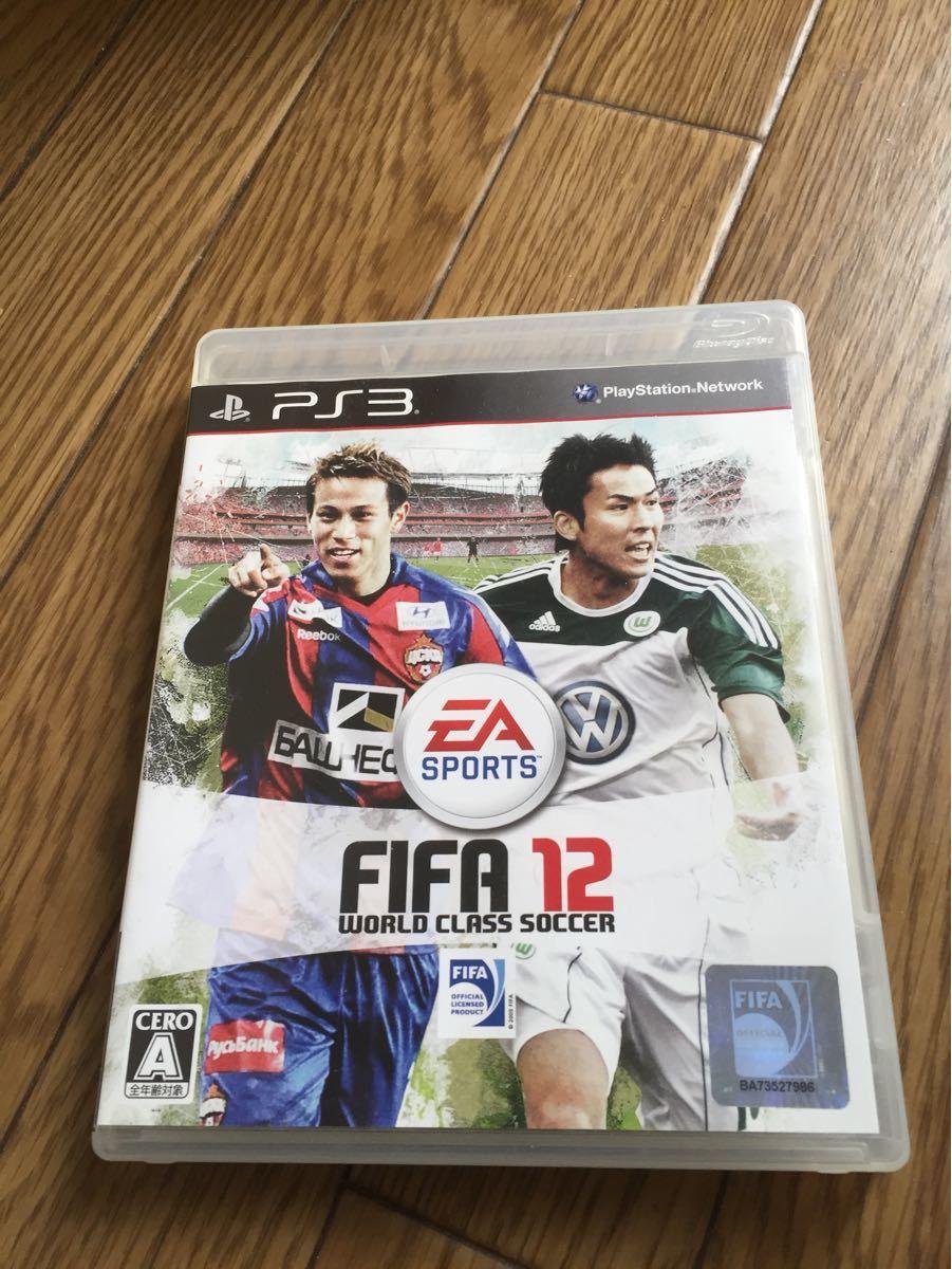 【PS3】 FIFA 12 ワールドクラスサッカー [通常版]