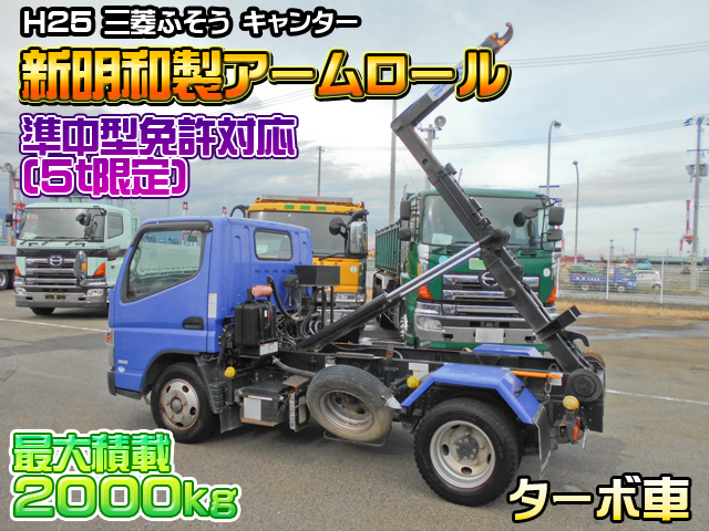 H25 三菱ふそう キャンター 新明和製アームロール 最大積載2000kg 準中型免許 5t限定 ターボ車 #K7001_画像2
