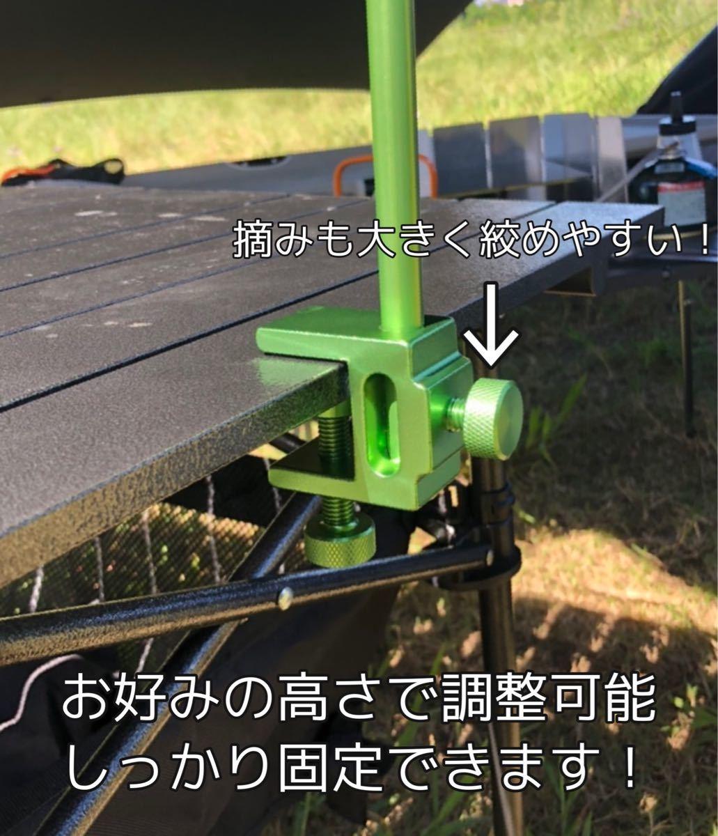 ランタンポール ランタンハンガー ダブルフック クランプ式 打ち込み式対応