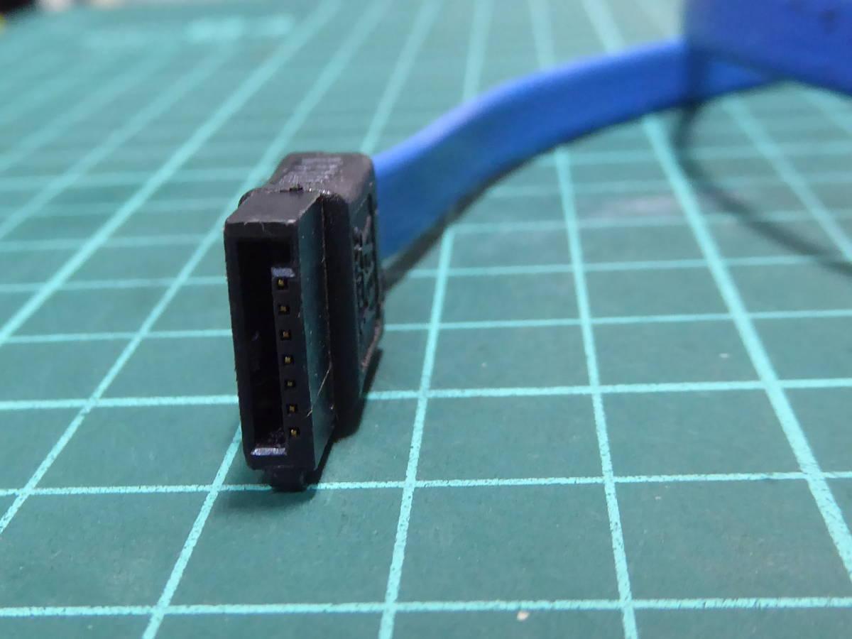 SATAケーブル(シリアルATA) 74cm I型 マザーボード 組み立て 自作 CASE dos/v DIY 201023102