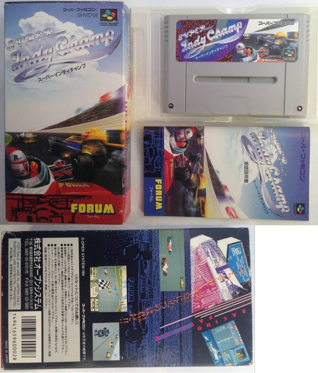 スーパーファミコン ゲーム スーパーインディチャンプ SHVC-OI