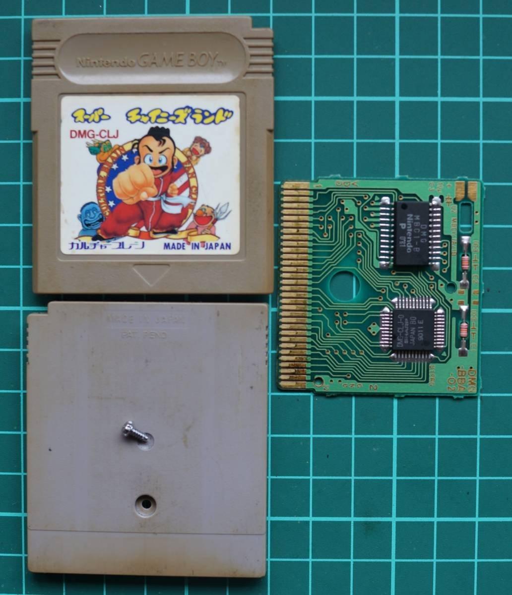 ゲームボーイ カートリッジ : スーパーチャイニーズランド DMG-CLJ