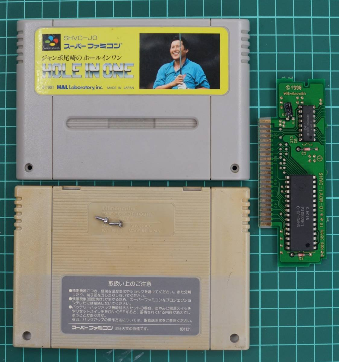 スーパーファミコン カートリッジ : HOLE IN ONE SHVC-JO