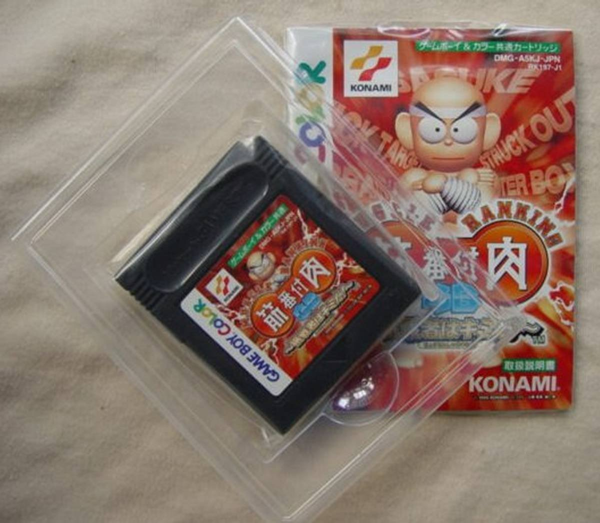 ゲームボーイカラー ゲーム 筋肉番付 DMG-A5KJ-JPN