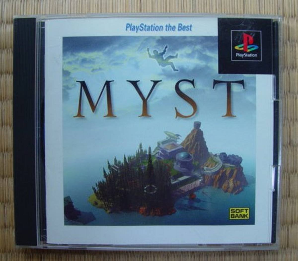 PS1 ゲーム MYST PlayStation the Best SLPS-91023