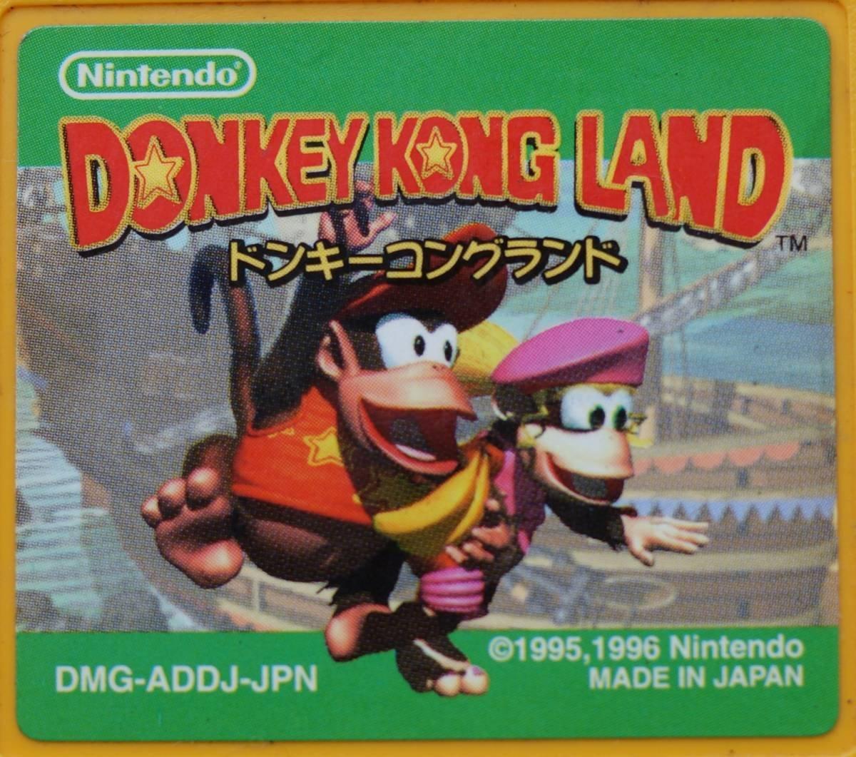 ゲームボーイ カートリッジ : DONKEY KONG LAND ( ドンキーコングランド ) DMG-ADDJ