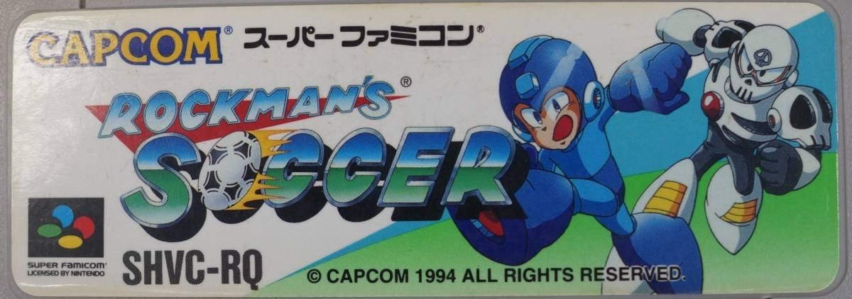 スーパーファミコン カートリッジ : ROCKMAN'S SOCCER SHVC-RQ