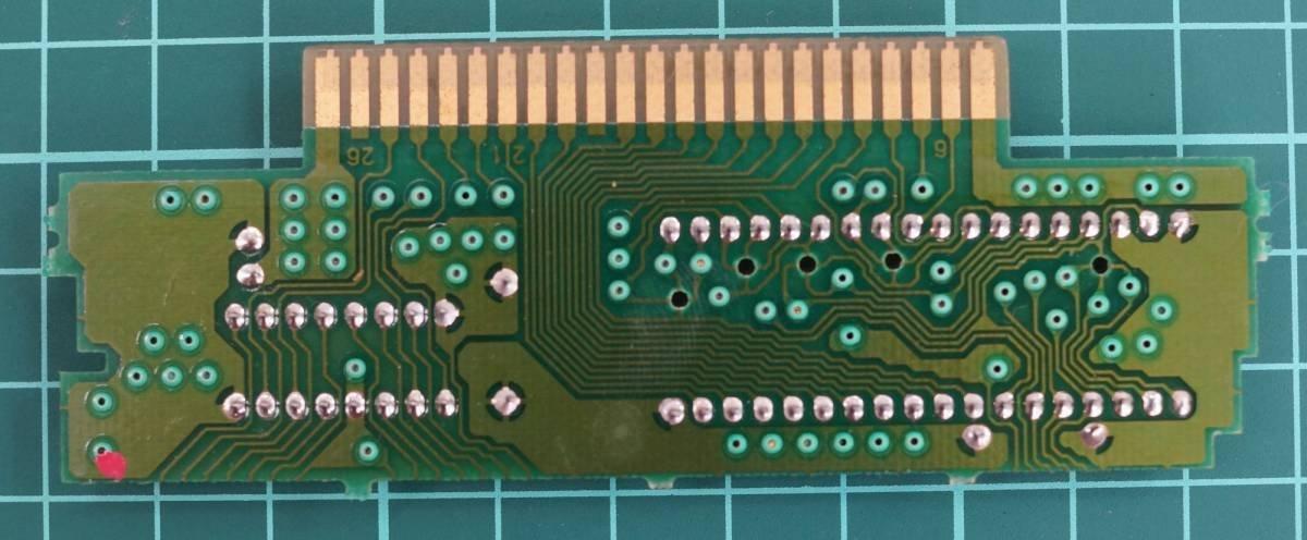 スーパーファミコン カートリッジ : 元祖パチスロ日本一 SHVC-O4