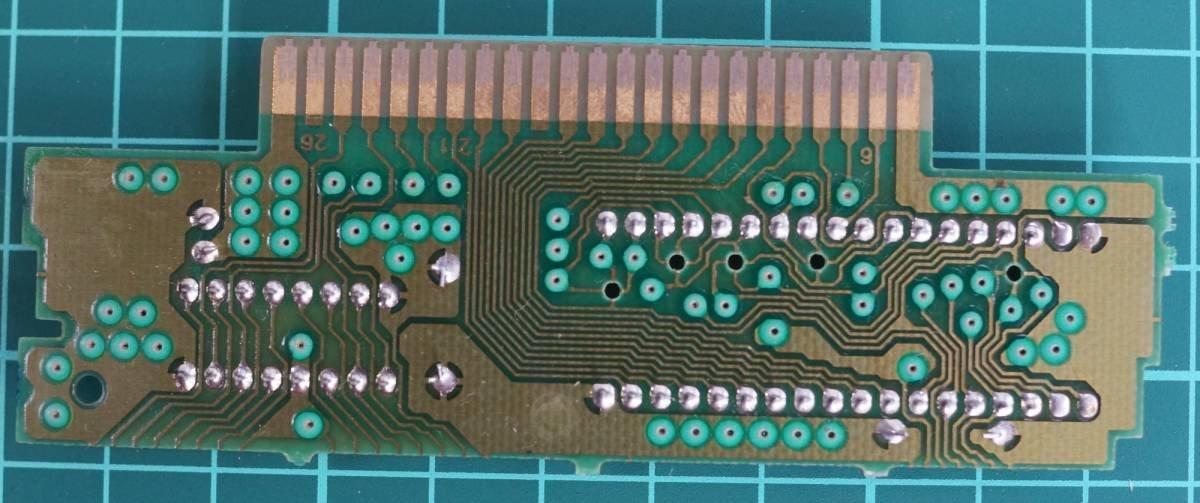 スーパーファミコン カートリッジ : スーパーファミスタ2 SHVC-FI