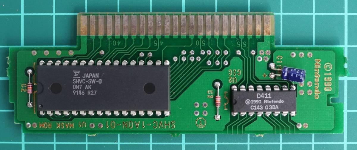 スーパーファミコン カートリッジ : スーパーワギャンランド SHVC-SW
