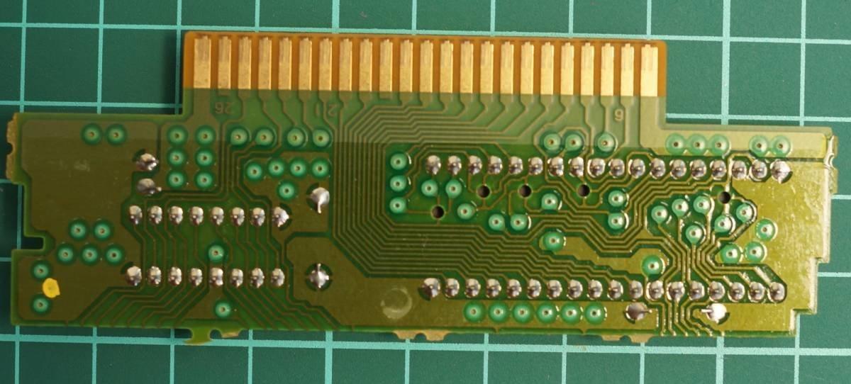 スーパーファミコン カートリッジ : Parlor! Mini4(パーラー! ミニ4) パチンコ実機シミュレーションゲーム SHVC-AQXJ
