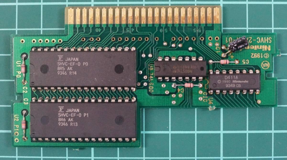 スーパーファミコン カートリッジ : ドラゴンボールZ 超武闘伝2 SHVC-EF