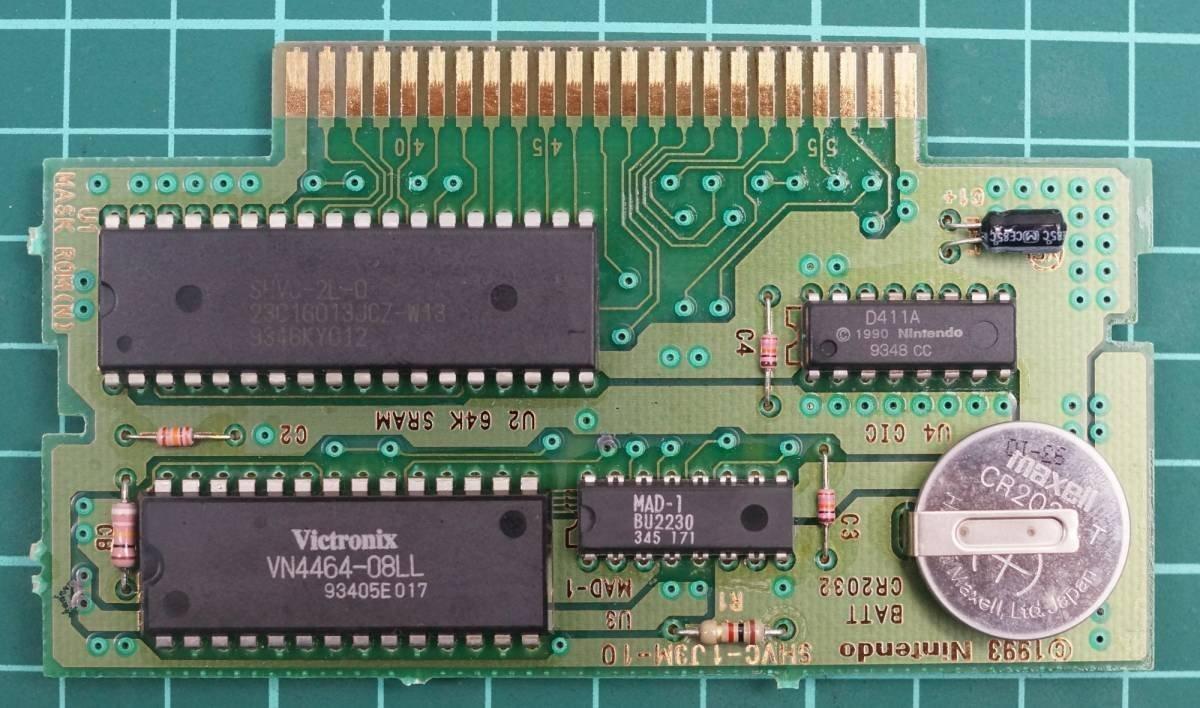 スーパーファミコン カートリッジ : ROMANCING SAGA 2 ( ロマンシング サ・ガ2 ) SHVC-2L