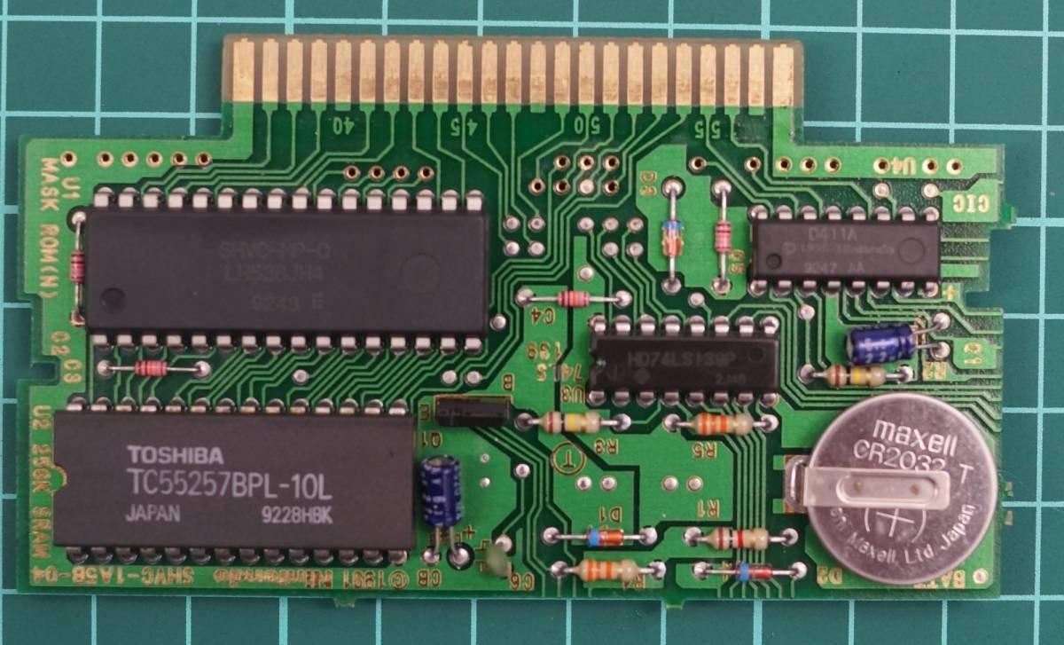 スーパーファミコン カートリッジ : MARIOPAINT SHVC-MP