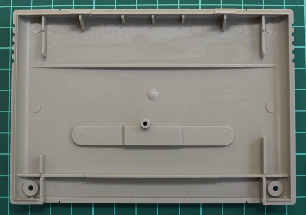 スーパーファミコン カートリッジ : ブレスオブファイア SHVC-BF