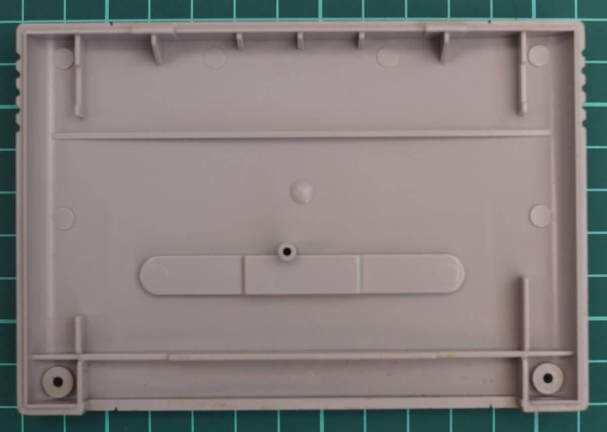 スーパーファミコン カートリッジ : ザ・グレイトバトルII ラストファイター ツイン SHVC-3L