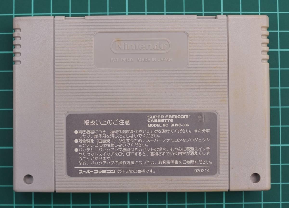 スーパーファミコン カートリッジ : スーパーダンクショット SHVC-DU