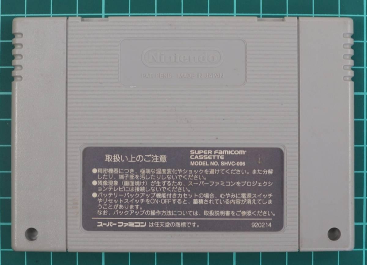 スーパーファミコン カートリッジ : SIMULATION プロ野球 SHVC-AHAJ