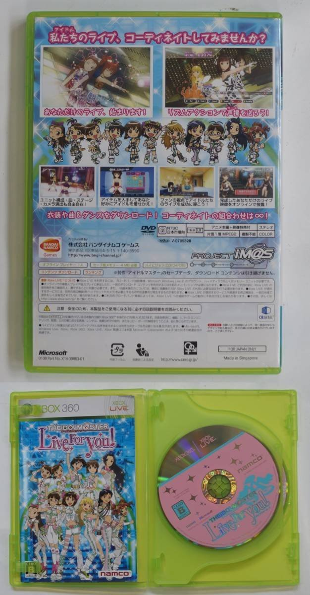 Xbox360 ゲーム THEIDOLM@STER LIVE FOR YOU !