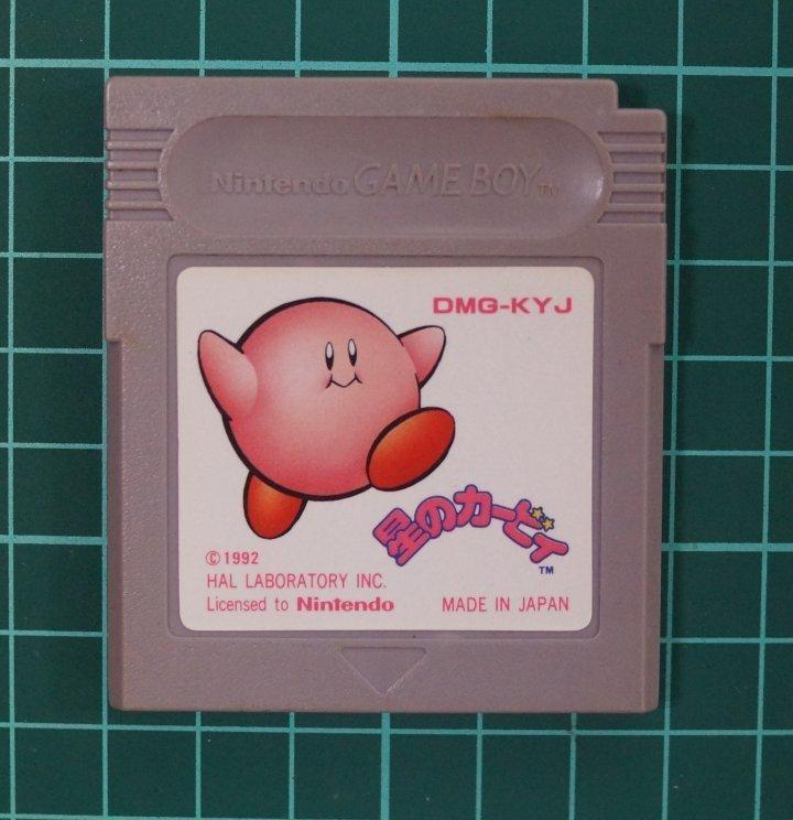 ゲームボーイ カートリッジ : 星のカービィ DMG-KYJ
