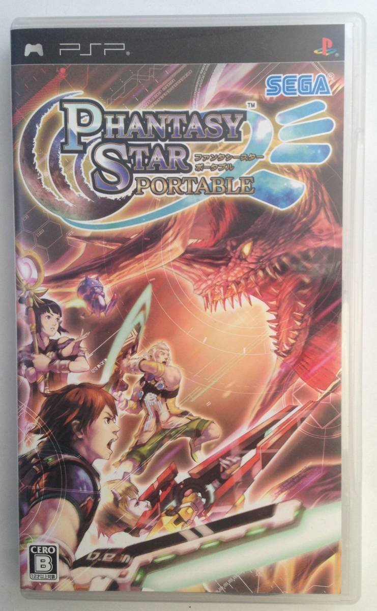PSP ゲーム ファンタシースターポータブル ULJM-05309