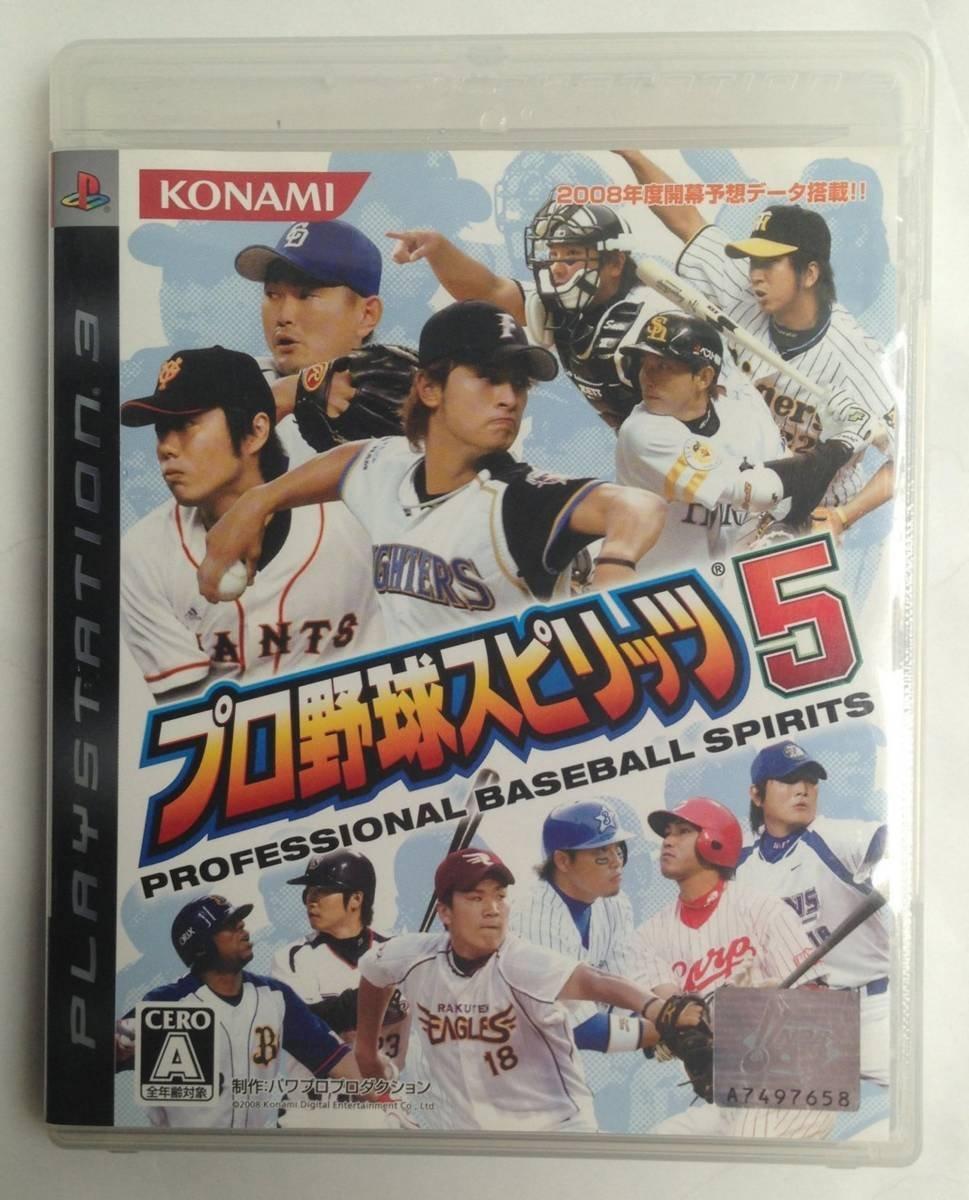 PS3 ゲーム プロ野球スピリッツ5 BLJM-60075