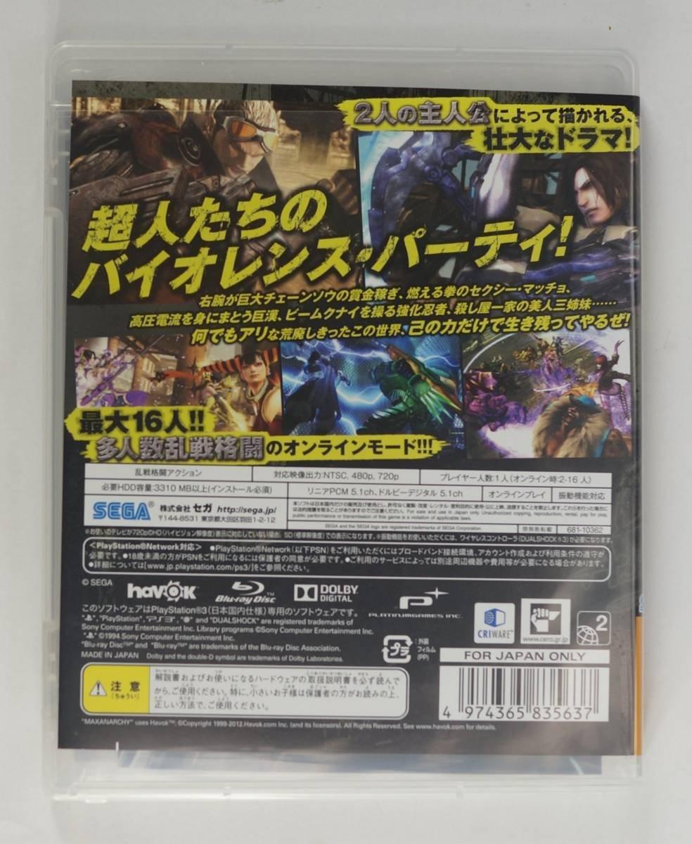 PS3 ゲーム MAX ANARCHY(マックス アナーキー)BLJM-60305_画像2