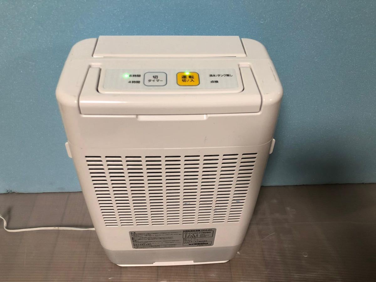 IRIS OHYAMA:衣類乾燥除湿機 、DDA-20 、動作品!_画像4