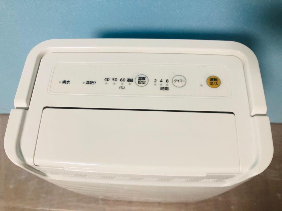 アイリスオーヤマ株式会社:衣類乾燥除湿機 、DCE-6515 、ジャンク!_画像2