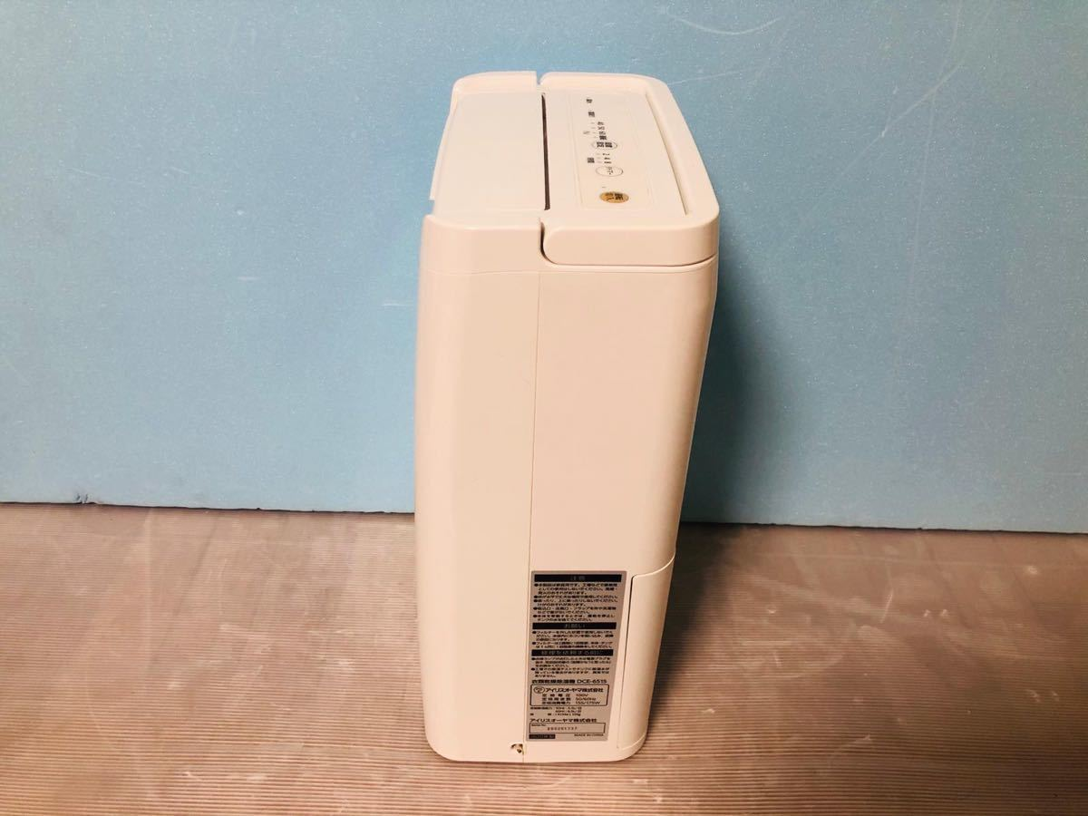 アイリスオーヤマ株式会社:衣類乾燥除湿機 、DCE-6515 、ジャンク!_画像4