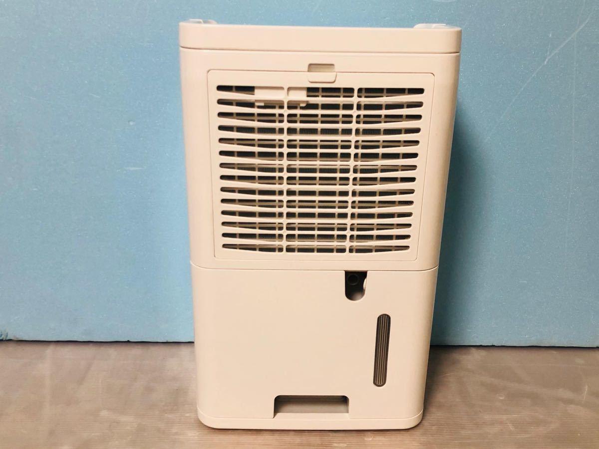 アイリスオーヤマ株式会社:衣類乾燥除湿機 、DCE-6515 、ジャンク!_画像5