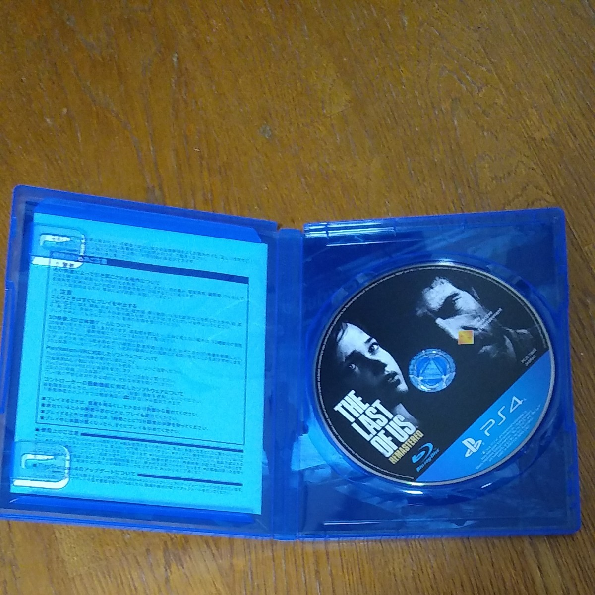 ラストオブアス   PS4 リマスター