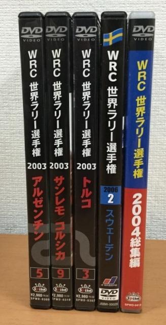 【RD1】世界ラリー選手権 DVD5本セット/2004/2006/2003_画像2
