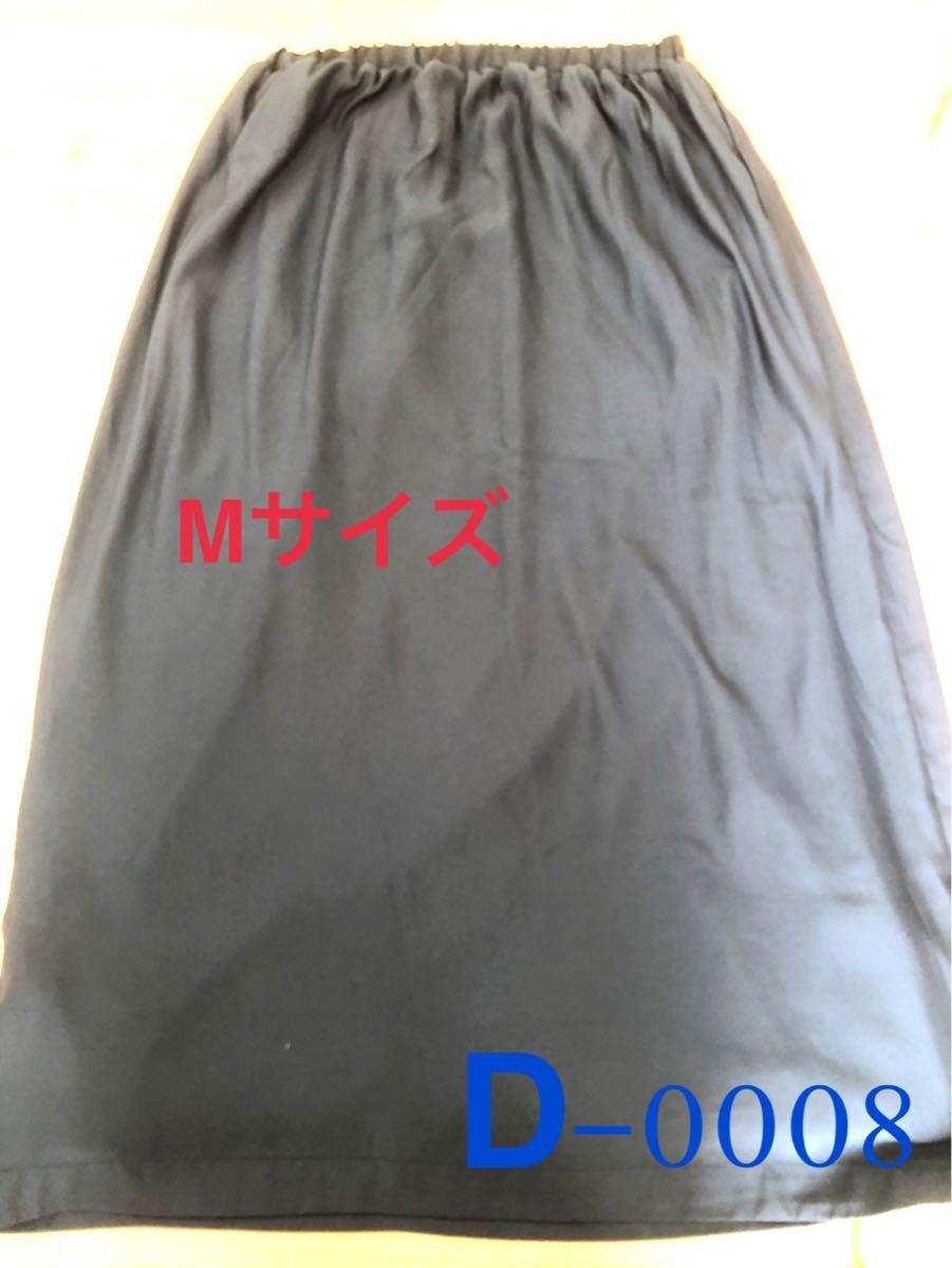 ロングスカート スカート ロング 紺色 Mサイズ