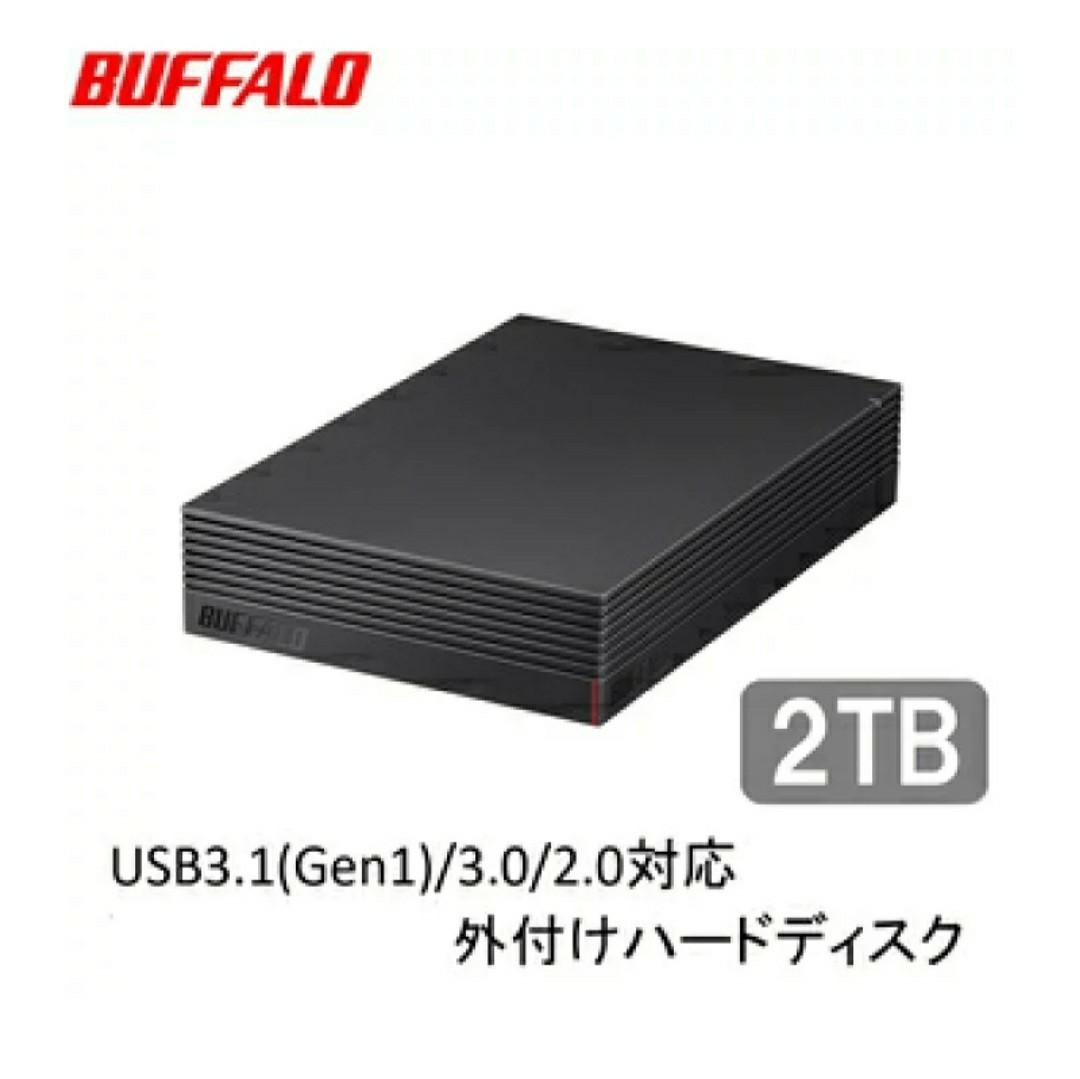 【新品未開封】パソコン&テレビ録画用   4K対応  外付けハードディスク