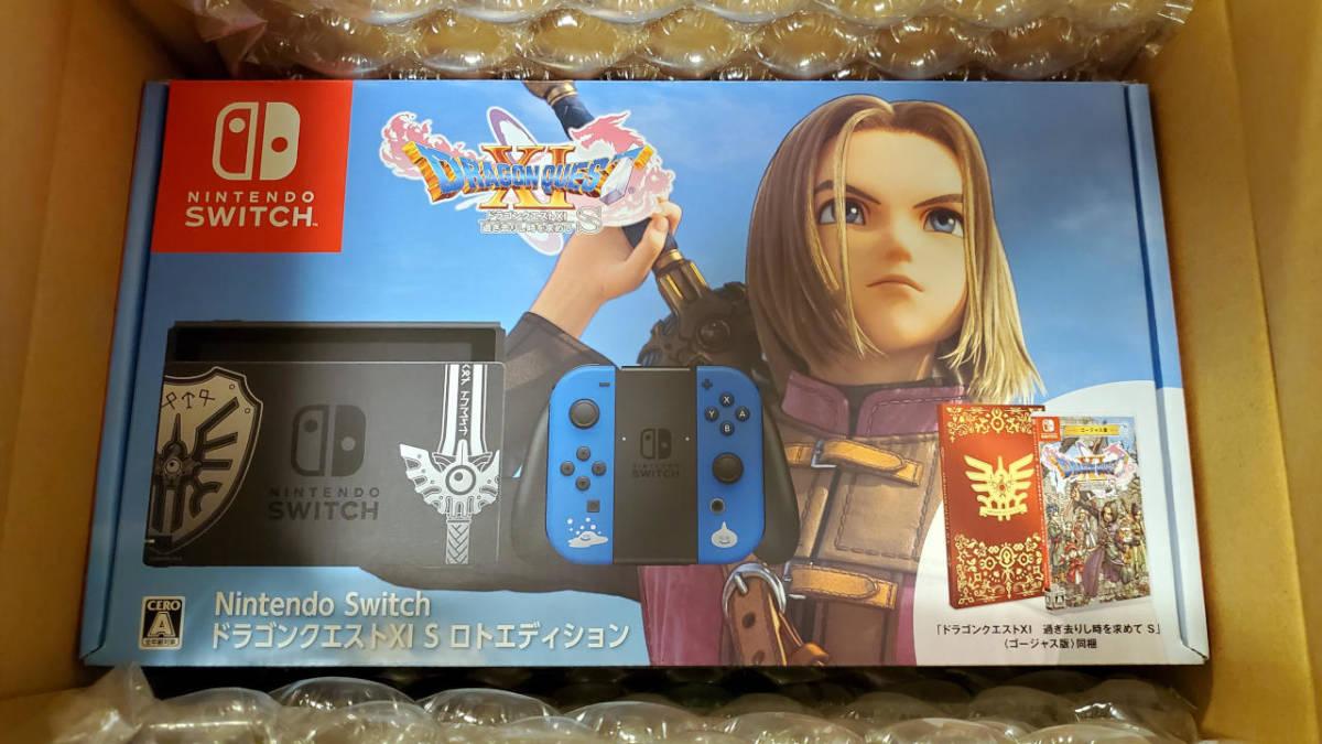 未使用 Nintendo Switch ドラゴンクエストXI S ロトエディション