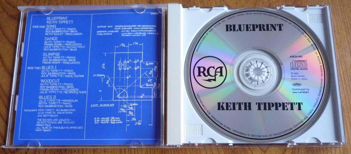 ■ 【国内盤CD/良品】 キース・ティペット - ブループリント / KEITH TIPPETT - BLUEPRINT