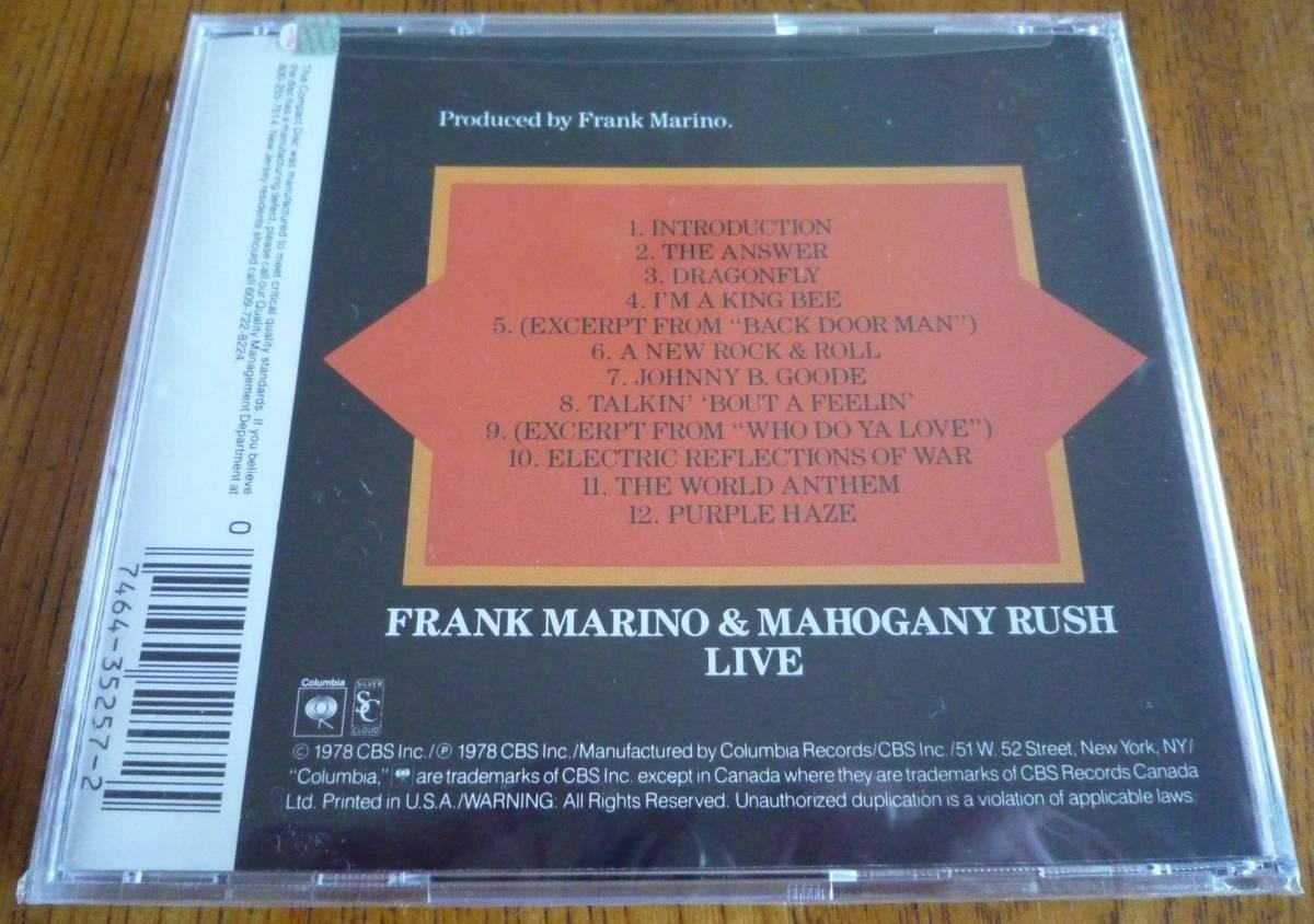 ■【CD/新品未開封】 FRANK MARINO & MAHOGANY RUSH - LIVE