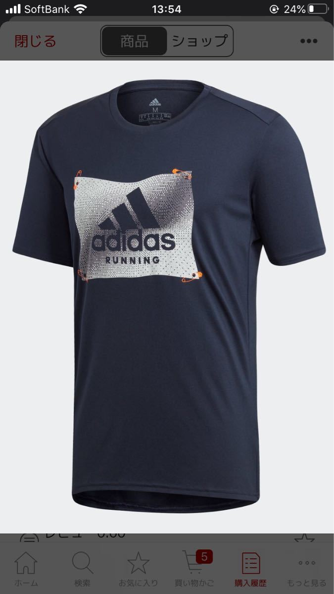 アディダス adidas  新品 メンズ半袖 ドライ Tシャツ M